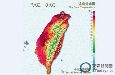 台北變「紫」了! 37.5度創入夏最高溫