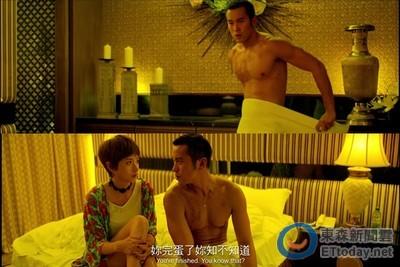 張孝全半裸只包浴巾 萬茜:一轉頭就看到他的汗一直滴