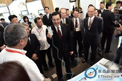 工研院42周年院慶 馬英九總統贈16字金言