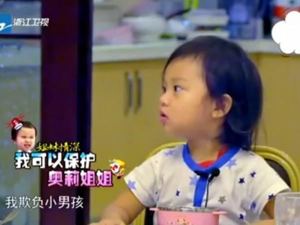 賈乃亮2歲女兒甜馨在《爸爸回來了》中常說出驚人之語,成為網友熱搜話題。(圖/翻攝自優酷)