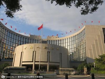 中國QE力道增 謝金河:台灣壓力會更大