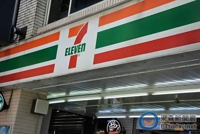 最快今年10月 7-ELEVEN可隨時存款