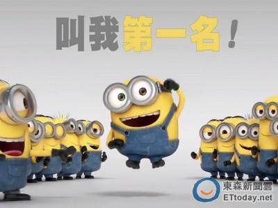 票房/《小小兵》黃色旋風萌翻全球!飆破影史3項紀錄