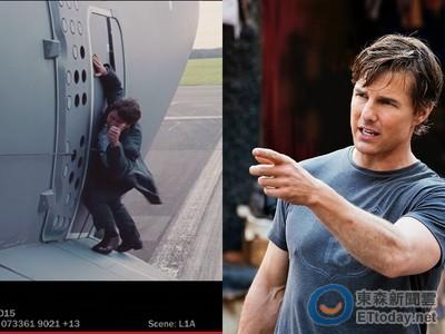 湯姆克魯斯入侵失敗!緊抓飛機外艙門大喊「開門」