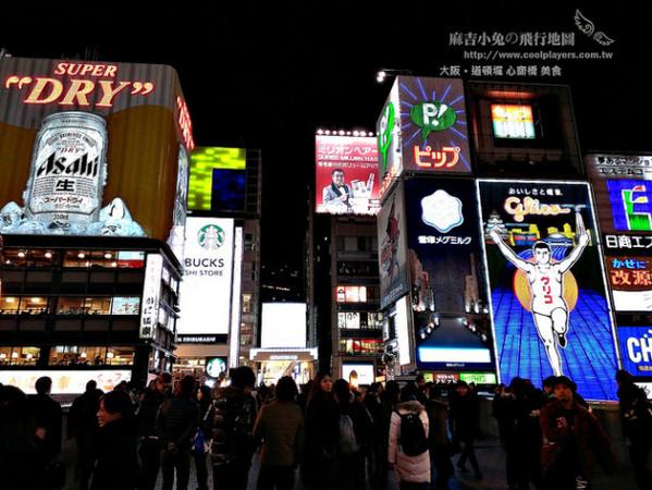 大阪13家美食懶人包!拉麵、章魚燒、起司蛋糕 | ETtoday旅遊雲