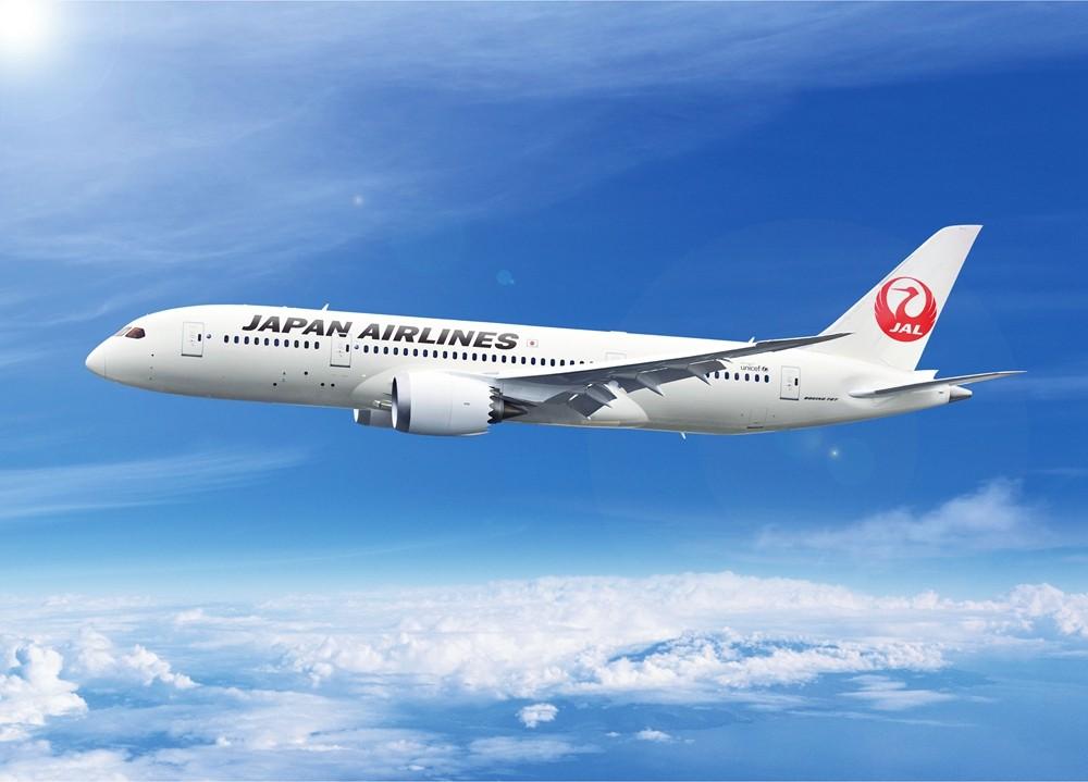 日本航空。(日本航空提供)