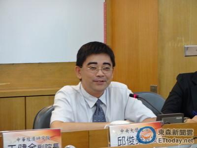 新政府救經濟 邱俊榮:要先忍受2年「短痛期」