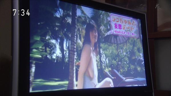 日本,櫻花妹,乳搖,H奶,橘花凛,電視台,NHK