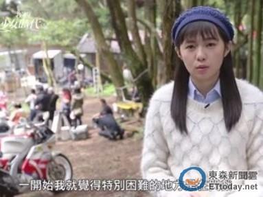 Dewi簡廷芮演《我的少女時代》 不懂怎麼哭:我很開朗
