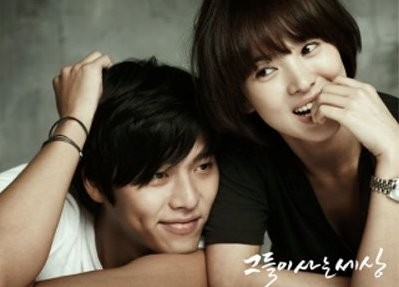 韓國演員宋慧喬因拍攝《他們的世界》與玄彬假戲真做。(圖/翻攝自Starnews新聞網)