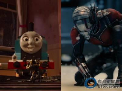 沒那麼簡單! 湯瑪士小火車亂入《蟻人》有神秘規定