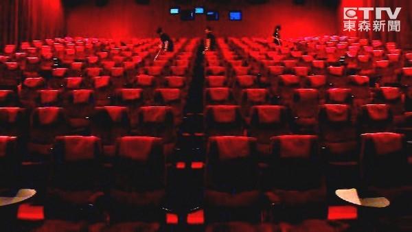 看電影挑「皇帝位」 中間偏左右後方對嗎?