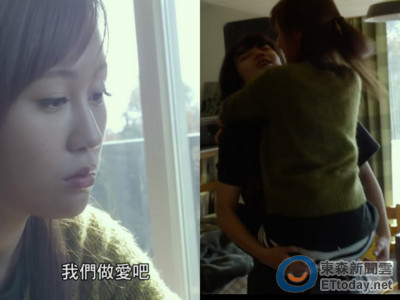 甘願接受演藝圈「潛規則」 前田敦子嬌喊:我們做愛吧