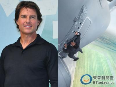 電影台颱風天祭出「湯姆克魯斯」牌 《大囍臨門》奪冠