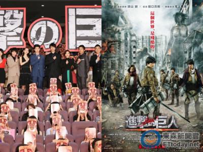 影評人給《進擊的巨人》40分 粉絲集資6.2億票房打臉
