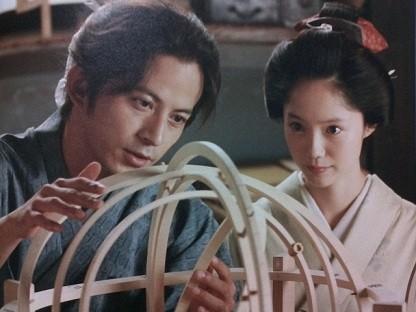 ▼宮崎葵和岡田准一爆熱戀。(圖/翻攝自日網)