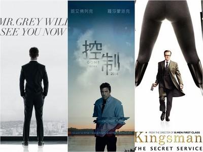 颱風天要幹嘛? 窩沙發不無聊的10部電影DVD