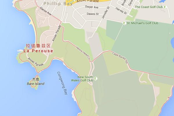 ▼禿島位置圖。(圖/翻攝自Google Map)