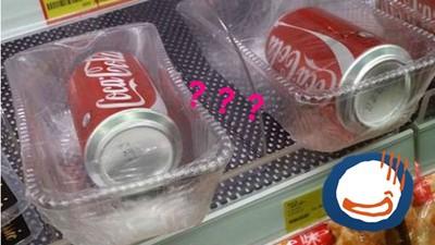 可口可樂新包裝?根本超級無意義啊!