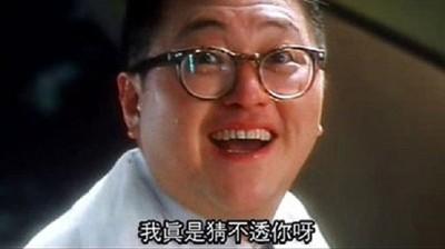 歪腰郵筒萌到日本,2ch網友:但釣魚台還是我們的!