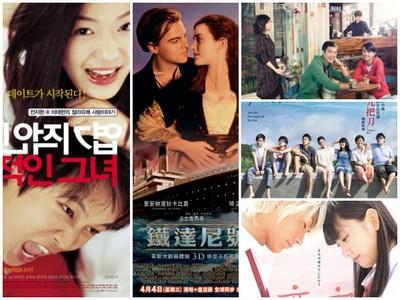 情人節準備如何告白? 盤點經典5大浪漫電影對白