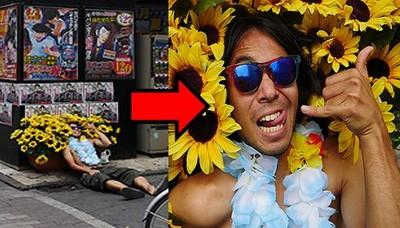 窮人版「炫玩照」,家門口也能拍出夏威夷感