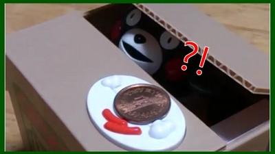 4種互動存錢筒..竟有熊本熊偷錢實錄