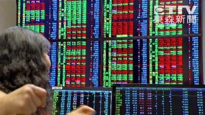 外資最愛!台股今年吸金近20億美元 居亞股之冠