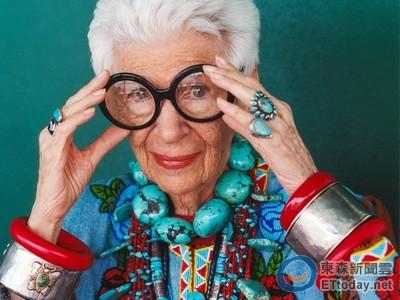 阿嬤很忙der! 94歲白宮設計師艾瑞絲「曬骨董」爆紅