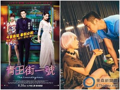 鄭秉泓/《青田街一號》&《屍憶》:台灣電影的兩小步