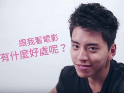 影/王大陸曝「陪我看電影的4好處」:肩膀可以給妳靠