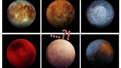 NASA圖「8把平底鍋&1顆衛星」,賭你分不出來