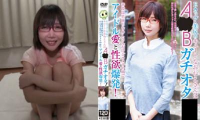 有「AKB48」元素就行?連粉絲都拿來當謎片題材