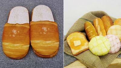 都說是真的「拖鞋」麵包了!可千萬別咬下去啊