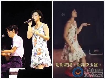 宋芸樺被「林真心」上身 開唱前先來一段復古舞消緊張