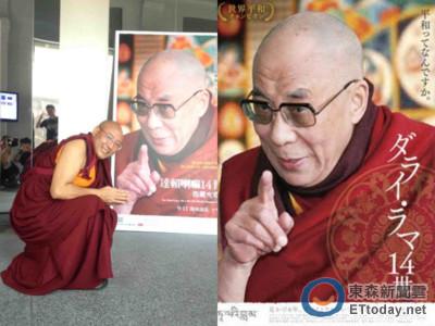 《達賴》電影吸「格西」朝聖 感念喇嘛風災來台送溫暖