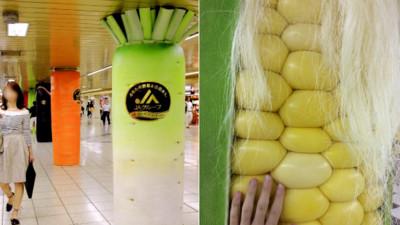 日本車站出現巨根蔬果 別再拉玉米鬚了啦