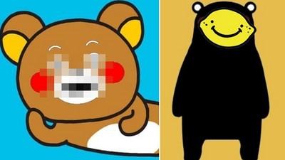 兩大萌熊互換臉...我是看到鬼嗎(||゚Д゚)