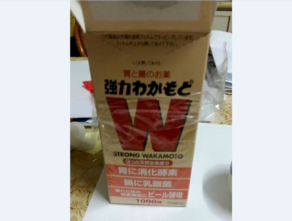 不熟友拗代買30瓶WAKAMOTO!男日本出差拒絕被掛電話