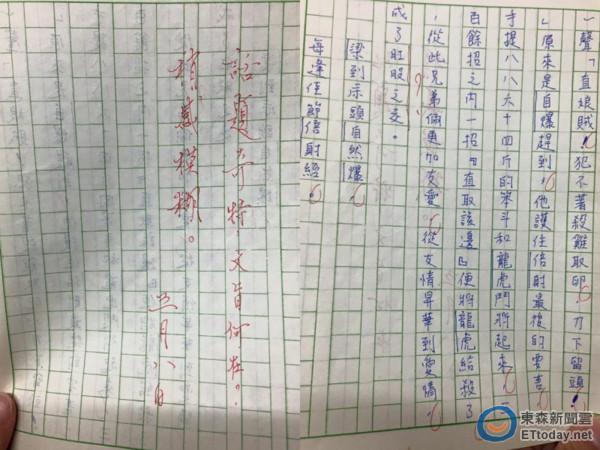 我的老师高中作文800字作文