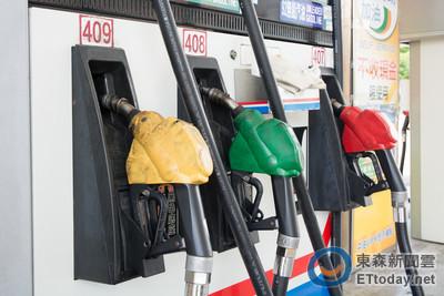 開車族快來「揩油」! 用信用卡加油包準省很大