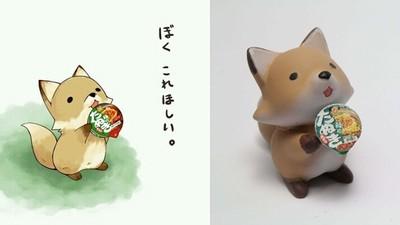 小狐狸蹦出插畫,無辜垂垂眼是合法的嗎>//<