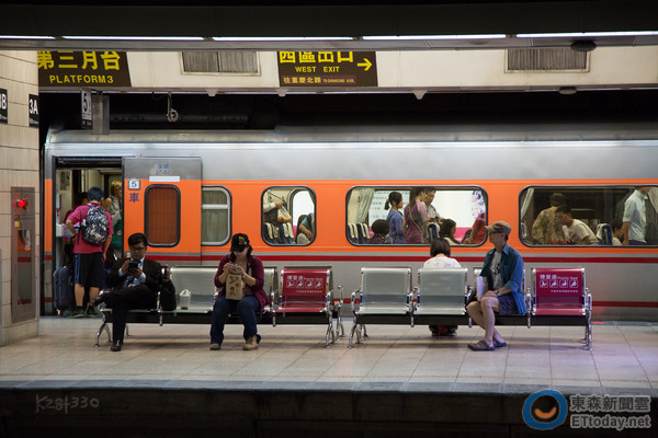 「搭火車」的圖片搜尋結果