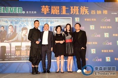 陳奕迅演《華麗上班族》不開心 演完還被經紀人痛罵!