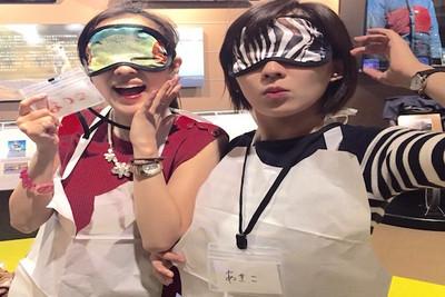 橫濱「矇眼餐廳」,吃飽才知自己甲啥