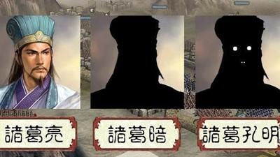 三國志30年...孔明跑去宣導反詐騙了啦(爆笑)