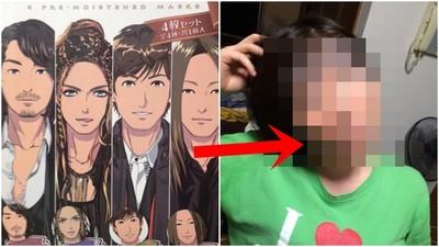 日本偶像人臉面膜..敷上後跟心愛的他合為一體