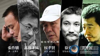 金馬入圍/徐克、侯孝賢拼導演 張作驥獄中獲好消息