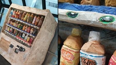 走廊的販賣機,走近一看才發現...幾苦修被木雕騙了!