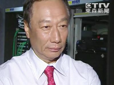 彭博:鴻海入股夏普恐破局 合作仍持續